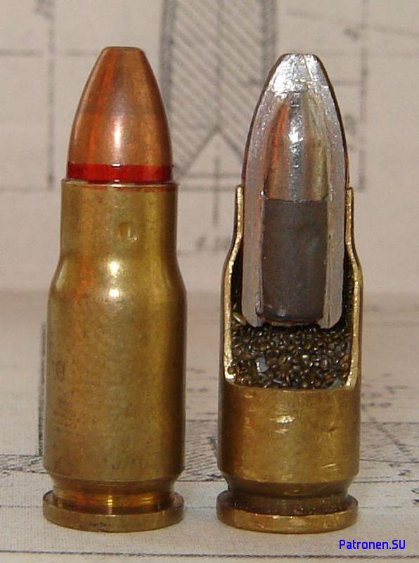 20-мм снаряд фото