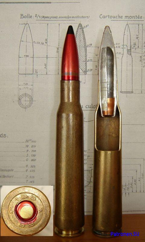 пуля бс 12 калибра 12.7 мм